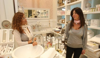 The founders of Laline company at one of their stores in Israel in 2008.