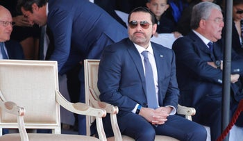 Saad Hariri attends a military parade to celebrate the 74th anniversary of Lebanon's independence in downtown Beirut, Lebanon, November 22, 2017.