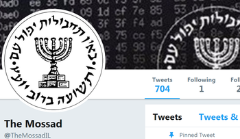 Mossad fake twitter account