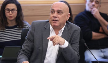 MK Esawi Freige of Meretz in the Knesset in 2015.