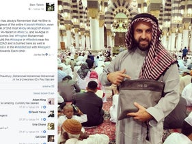 Ben Tzion, the Israeli Jewish blogger who's just visited Saudi Arabia's mosques and posted Instagram and Facebook posts with pictures about his visit – and set off a huge Arabic media storm