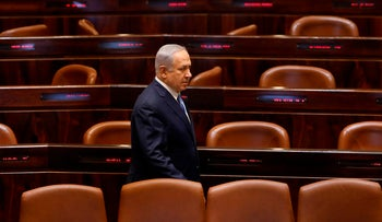 Prime Minister Benjamin Netanyahu is seen at the Knesset during a special session marking 40 years since Egyptian president Anwar Sadat's visit. November  21, 2017