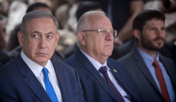 From left to right: Prime Minister Benjamin Netanyahu, President Reuven Rivlin and lawmaker Bezalel Smotrich.