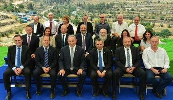 Government leaders, including the heads of the Likud, Habayit Hayehudi, Israel Beiteinu, United Torah Judaism and Shas parties, at a special meeting ahead of Jerusalem Day in 2016.