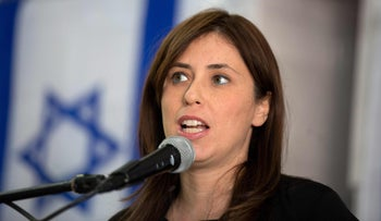 Israeli Deputy Foreign Minister Tzipi Hotovely near the Israeli settlement of Ariel November 03, 2015