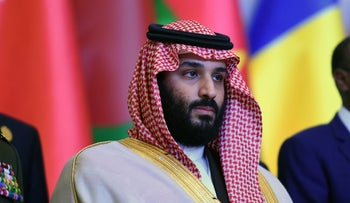 Saudi Crown Prince and Defense Minister Mohammed bin Salman arrives to attend the first meeting of the of the 41-member Saudi-led Muslim counter-terrorism alliance in Riyadh on November 26, 2017.