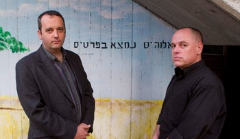 Rabbi Gilad Kariv, executive director of the Reform movement in Israel, left, and Yizhar Hess, executive director of the Conservative-Masorti movement in Israel.