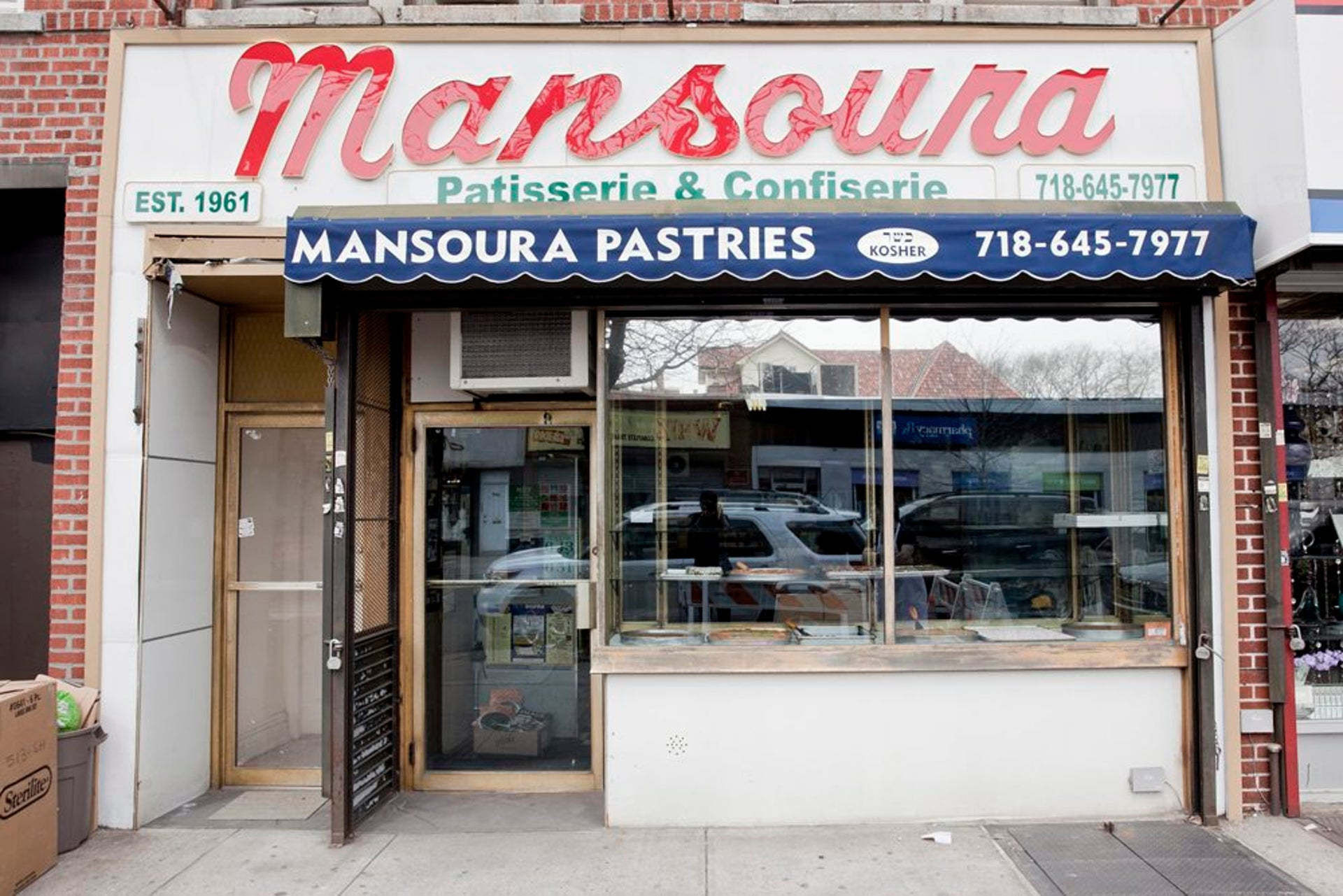 Mansoura Pastries in New York. One of the oldest and most famous Jewish bakeries in the city.