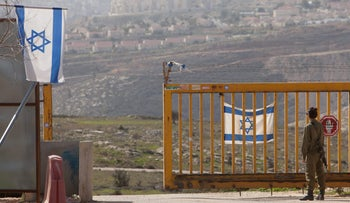Outside the illegal West Bank out post of Migron, prior to its evacuation in 2012.