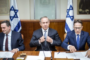 Prime Minister Benjamin Netanyahu at the weekly cabinet meeting, February 12, 2017.