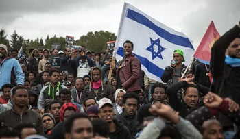 Asylum seekers protest in Jerusalem, January 26, 2017.