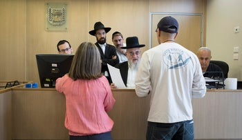 File Photo: A couple receives a get certificate from the Jerusalem rabbinical court.