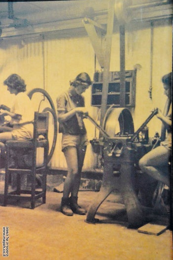 The Ayalon Institute. The women's attire (shorts) was considered too racy to feature on stamps.