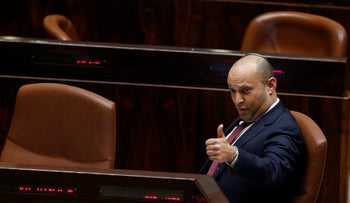 Israeli Education Minister Naftali Bennett gestures during a vote on a bill at the Knesset, the Israeli parliament, in Jerusalem February 6, 2017.
