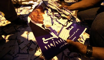 Flyers of Egyptian presidential candidate and ex-prime minister Ahmed Shafiq in Cairo May 28, 2012.