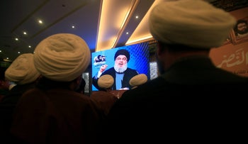 Hezbollah's Hassan Nasrallah speaking to followers by remote broadcast, Feb. 16, 2017.