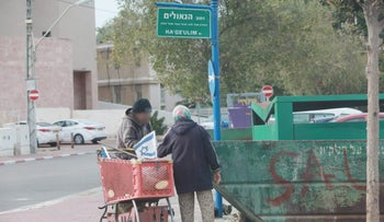 Two homeless individuals in Be'er Sheva, June 26, 2016