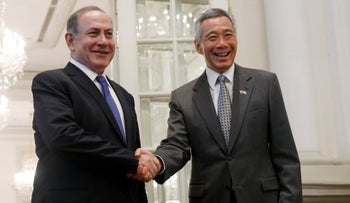 Israel's Prime Minister Benjamin Netanyahu meets with Singapore's Prime Minister Lee Hsien Loong at the Istana in Singapore February 20, 2017.
