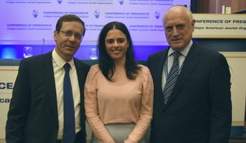 Opposition leader Isaac Herzog, Justice Minister Ayelet Shaked and Malcolm Hoenlein, CEO of the Conference of President's, February 21, 2017.