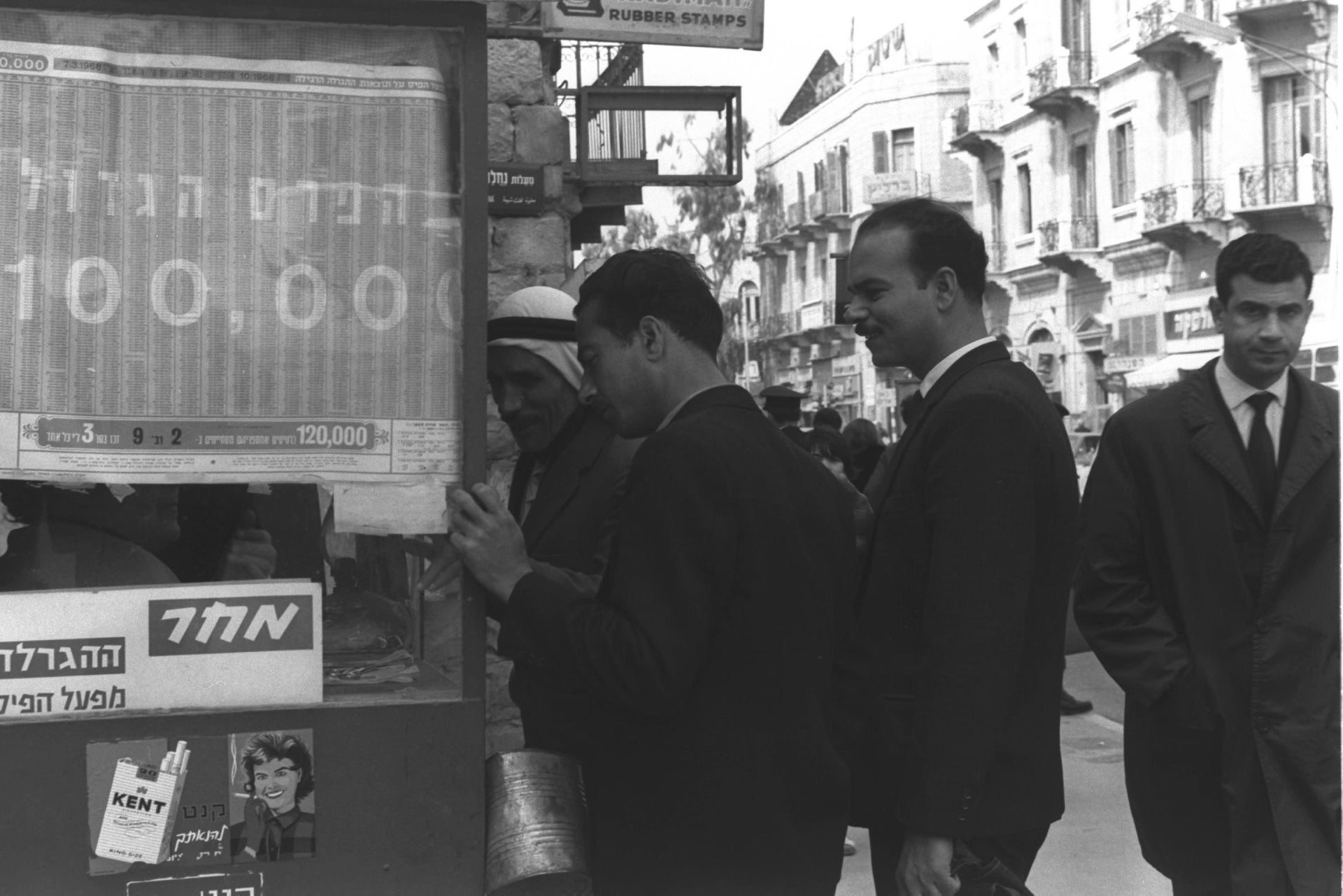Arab residents of East Jerusalem in front of a Mifal Hapayis national lottery stand on Jaffa Street in Jerusalem, March 1968.