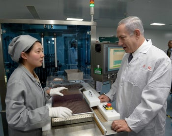 Netanyahu during a visit in China, 2013.