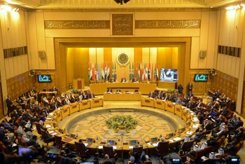 A emergency Arab foreign ministers meeting in Cairo, following Trump's controversial recognition of Jerusalem as Israel's capital. December 9, 2017