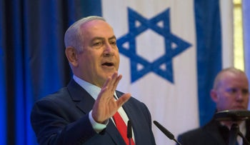 Prime Minister Benjamin Netanyahu speaks during a conference at the foreign ministry in Jerusalem, December 7, 2017.