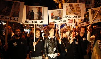 Breaking the Silence activists protest against the occupation in Tel Aviv, in March 2016.
