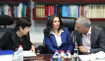 Ministers Ayelet Shaked and Moshe Kahlon with Supreme Court President Miriam Naor at a session of the Judicial Appointments Committee.