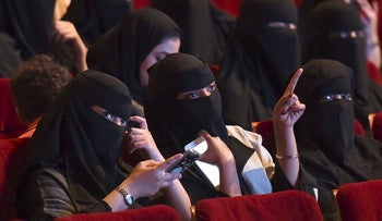 """This file photo taken on October 20, 2017 shows Saudi women attending the """"Short Film Competition 2"""" festival at King Fahad Culture Center in Riyadh"""