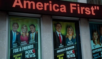 An advertisement for 'Fox And Friends' is displayed outside of the Fox News studio, February 17, 2017 in N.Y.C. Trump recently tweeted that Fox and Friends is 'great'.