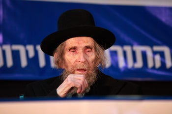Rabbi Aharon Leib Shteinman At a conference of Degel Hatorah and Agudath Israel for the elections, 2012.