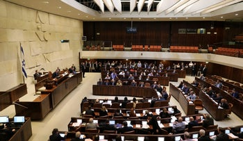 Israeli lawmakers attending a vote on a bill at the Knesset, February 6, 2017.