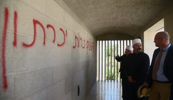 The graffiti sprayed by Yinon Reuveni on one of the walls of the Church of the Multiplication.