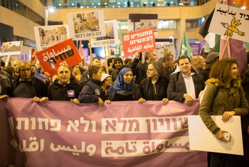 A protest in Tel Aviv attended by Ayman Odeh, chairman of the Joint List, calling for equal rights for Jews and Arabs.