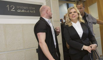 Sara Netanyahu, wife of Israeli Prime Minister Benjamin Netanyahu, outside the courtroom of the Jerusalem District Court, during discussion in 2015 of the case of Meni Naftali, caretaker of the Prime Minister's Residence.