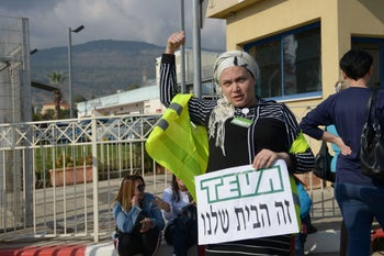 A Teva employee protesting the expected mass layoffs of Israeli employees outside a factory in Kiryat Shmona, December 14, 2017.