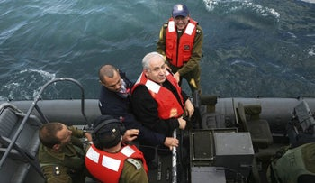 Benjamin Netanyahu on an Israeli navy ship in 2009.