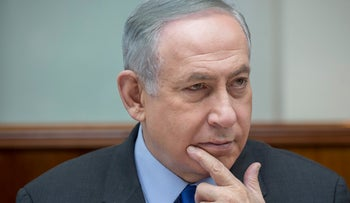Prime Minister Benjamin Netanyahu. Like a child shouting: 'You're the worst parents in the world.'