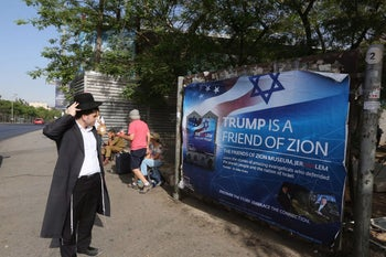 "The museum's ""Trump is a friend of Zion"" poster in Jerusalem, May 2017."