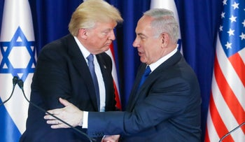 U.S. President Donald Trump and Israeli PM Benjamin Netanyahu shake hands