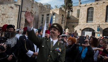 Participants in the reenactment of the surrender of Jerusalem in the capital's Old City on the 100th anniversary of the British conquest of Jerusalem, December 11, 2017.