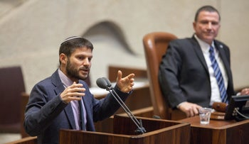 MK Bezalel Smotrich at the Knesset, December 2016.