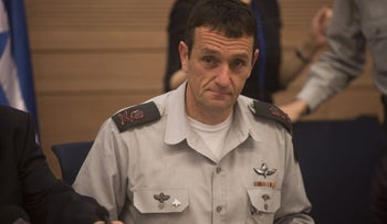 Military Intelligence chief Herzl Halevi speaking to the Knesset Foreign Affairs and Defense Committee, March 1, 2017.