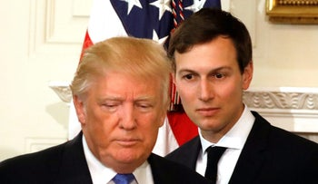 U.S. President Donald Trump and his senior advisor Jared Kushner arrive for a meeting with manufacturing CEOs at the White House in Washington, DC, U.S. February 23, 2017.