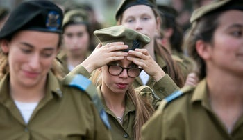 FILE PHOTO: Israeli soldiers at a ceremony