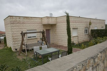 Was MK Bezalel Smotrich's house in the West Bank settlement of Kedumim built on private Palestinian land?