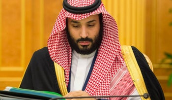 Saudi Crown Prince Mohammed bin Salman attends a cabinet meeting in Riyadh, Saudi Arabia, November 28, 2017.