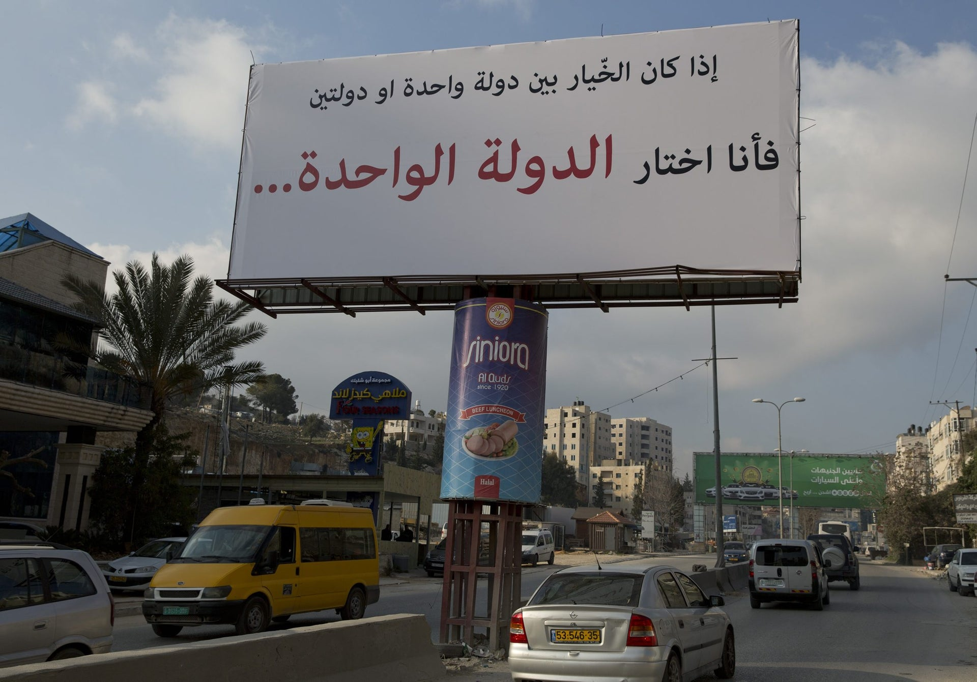 A banner supporting the creation of a single state for Israelis and Palestinians in the West Bank city of Ramallah, Feb. 23, 2017.