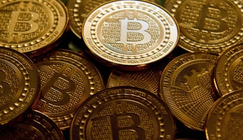 File photo: Bitcoin medals